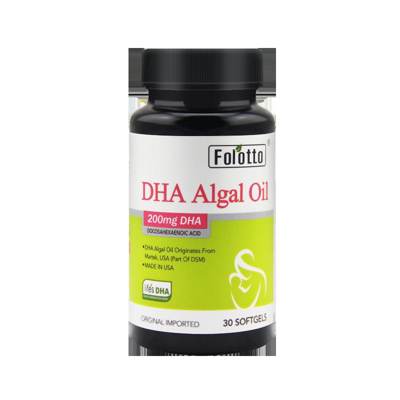 FolottoDHA孕妇专用藻油软胶囊插图(4)