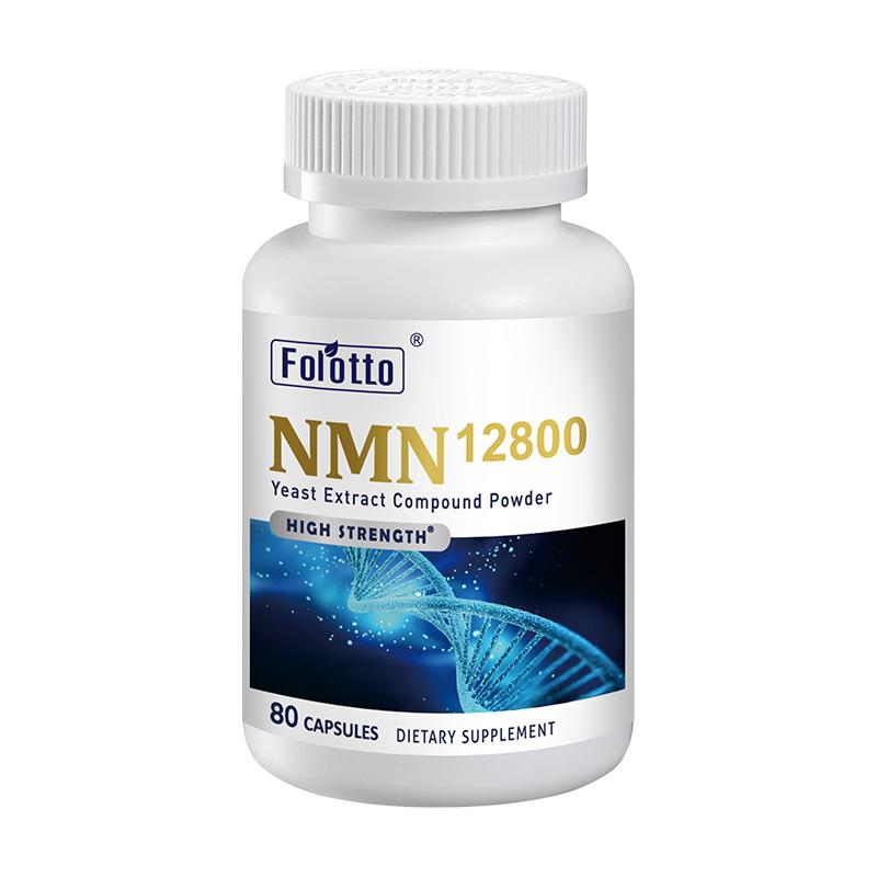 Folotto美国NMN12800抗nad补充剂