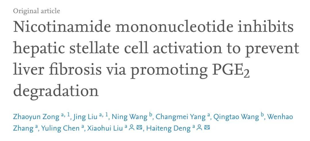 NMN研究结果出炉:可预防肝硬化,不促癌还能减肥插图