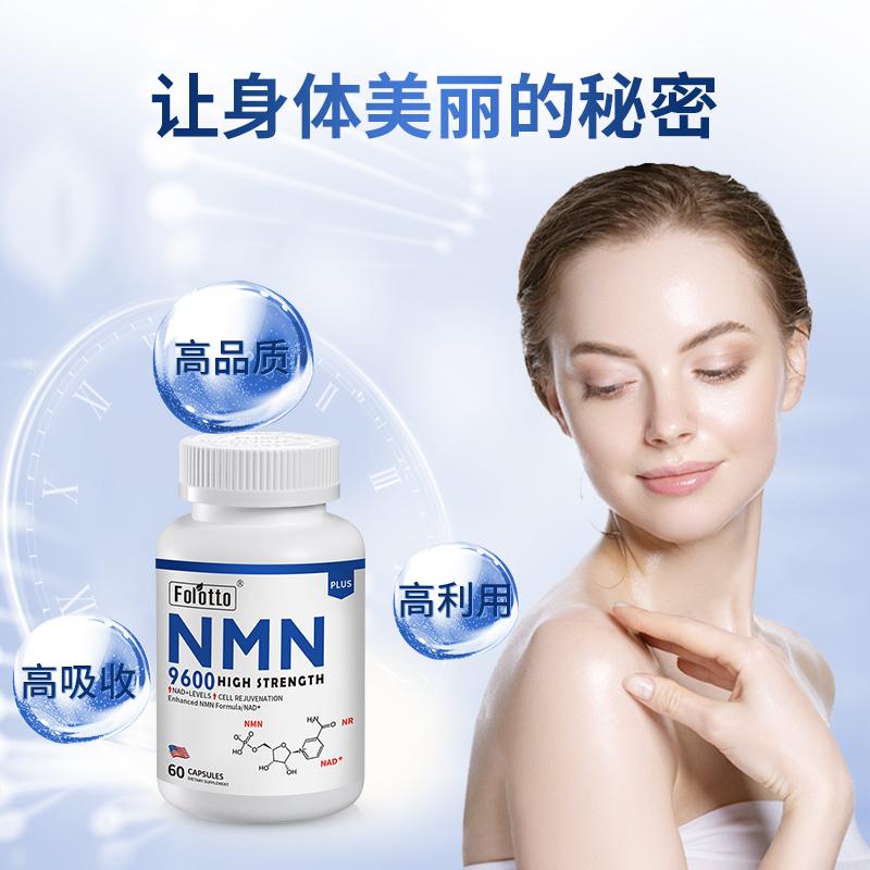 NMN市场品牌众多如何购买?购买之前看这几点建议插图
