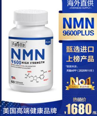 NMN在海内外掀起抗衰热潮,Folotto NMN让延缓衰老成为可能