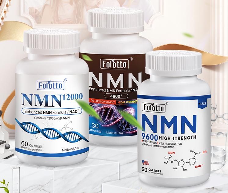 使用NMN后,有什么反应?插图